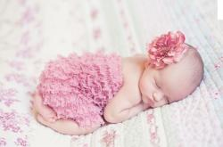 Baby Born Girl