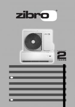Zibro S 3067